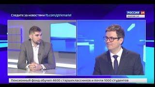 Россия 24. Интервью 26 02 2018