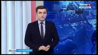 Астраханскую казну пополнят переработчики рыбы