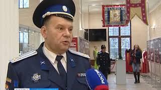 В Историко-художественном музее открыласьвыставка, посвящённая истории Балтийского казачества