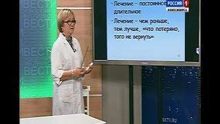 «Открытая школа здоровья». Тема: «Рассеянный склероз. Болезнь оголенных нервов». Часть 2