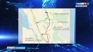 В Архангельске на неделю закроют движение через реку Долгая Щель для автомобилистов и для пешеходов