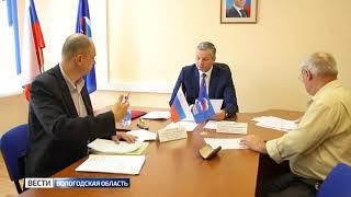 Председатель ЗСО Андрей Луценко провёл личный приём граждан в Череповце