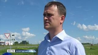 В Вологде прошло судебное слушание по делу Николая Гуслинского