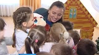 Сотрудники МЧС провели встречу с воспитанниками детского сада