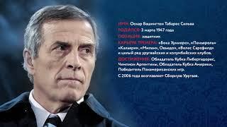 """""""Сегодня в Тамбове"""": выпуск от 19 марта"""