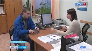 4337 вакансий предлагают работодатели Карелии