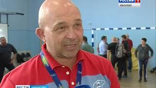 В Иванове прошел мастер-класс для учителей физкультуры по регби