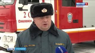 Смоленские пожарные получили современную технику