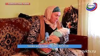 В семье Кадиевых из Каякентского района родился десятый ребенок