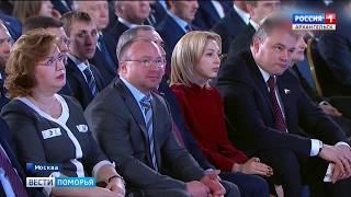Президент Владимир Путин огласил традиционное послание Федеральному Собранию