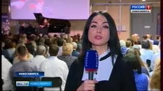 В рамках Транссибирского Арт-Фестиваля в Новосибирске прошел концерт швейцарского композитора