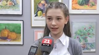 Более 100 работ представили на выставке «Осенний натюрморт» юные художники Биробиджана