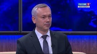 """""""Сибирское лидерство"""": перспективы развития сельских территорий"""