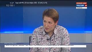 Интервью. Ирина Куракина