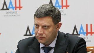 Что будет с непризнанной ДНР после убийства Захарченко? Дискуссия на RTVI