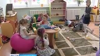 Власти Калининграда: Дефицит мест в детских садах возникает из-за миграции