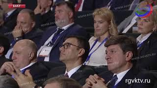 Дагестанская делегация приняла участие в Российско-азербайджанском форуме