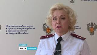 Пассажирам «Саратовских авиалиний» помогут вернуть деньги за билеты