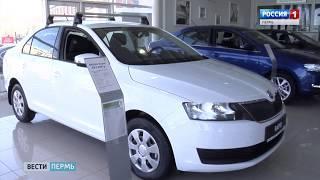 Покупка авто с максимальной выгодой