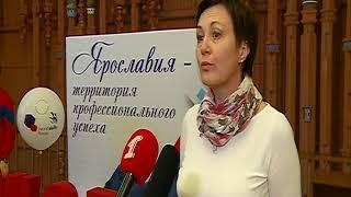 В Ярославле стартовали соревнования на право участия в финале чемпионата «Молодые профессионалы»