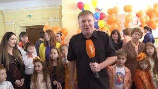 """Фестиваль """"Оранжевое настроение"""""""