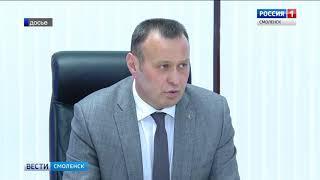 Смоленский суд арестовал управляющего отделением банка