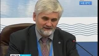 Ассамблея Международной ассоциации озёрных регионов открылась в Иркутске