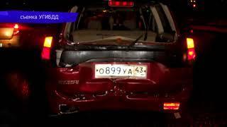Обзор аварий  Пьяный на Ладе г  Вятские поляны  Место происшествия 27 04 2018
