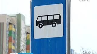 На этих выходных с карты Красноярска исчезнут еще пять маршрутов городского транспорта