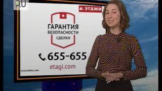 Прогноз погоды с Ксенией Аванесовой на 15 ноября