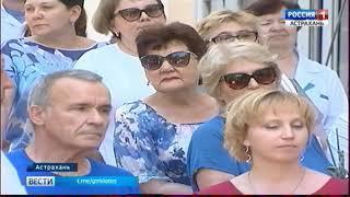 В Астрахани открыли мемориальную доску в честь Галины Слуцкой