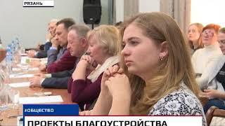 Новости Рязани 22 февраля 2018 (эфир 15:00)