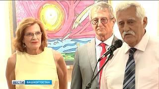 Свою первую выставку в России представили художники из Турции