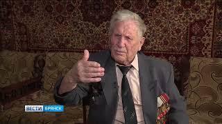 Брянцы вспоминают Сталинградскую битву