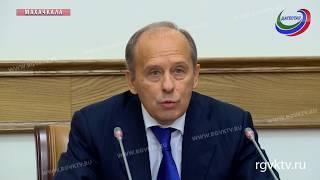 Директор ФСБ провел в Махачкале заседание Национального антитеррористического комитета