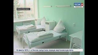В Новочебоксарске после реконструкции  открыли хирургическое отделение  городской больницы