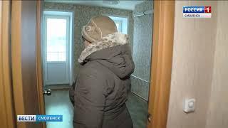 Жительнице столетнего барака предоставили квартиру в Смоленске