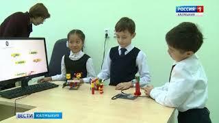 Калмыцкий университет вошел в число разработчиков федеральной программы
