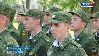 В воинской части под Топчихой студенты военной кафедры технического университета приняли присягу