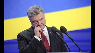 Новости Украины Порошенко так запугал Кремль, что сам решил бежать к Эрдогану