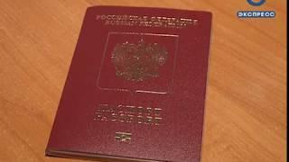 Пензенцы смогут сэкономить 30% на госпошлине за выдачу загранпаспорта
