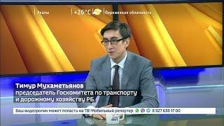 О реализации проекта «Безопасные и качественные дороги» в Башкирии