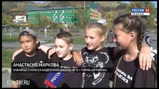 В Горно-Алтайске прошел городской этап конкурса «Безопасное колесо 2018»