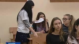 Донские отличники принимают участие в заключительном этапе Всероссийской олимпиады