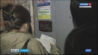 Более 200 млн рублей  задолжали за воду жители карельской столицы