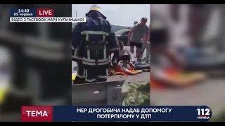 Мэр Дрогобыча оказал первую медицинскую помощь мужчине, попавшему в ДТП