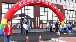 Делегация биробиджанских школьников вернулась из поездки в г.Ичунь КНР(РИА Биробиджан)