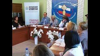 Реформирование системы соцподдержки обсудили в Самаре