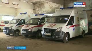 Городская станция скорой помощи отмечает 60-летний юбилей