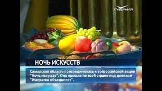 """На """"Ночь искусств"""" зрителей пустили за кулисы САТОБа"""
